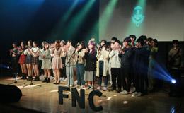 [消息] 现代百货集团 X LOVE FNC 2019青少年文化艺术教育援助事业结束了。