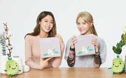 [Funding] Jimin and  Seolhyun Donation Kit made from love towards children