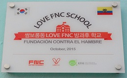 [스토리] 이번엔 남미! 따끈따끈한 LOVE FNC 3호 스쿨 소식을 전해드릴께요~!