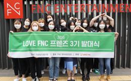 2020 LOVE FNC 青年志愿者团体 Friends开始了