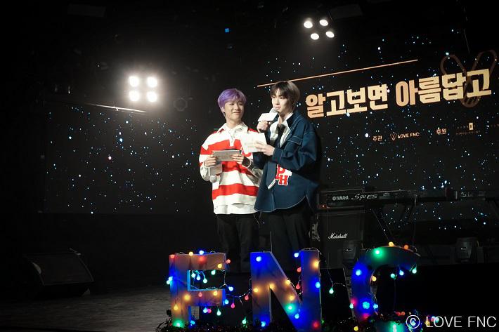 알아심콘 특별 MC 종섭&지웅